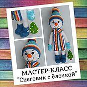 Материалы для творчества handmade. Livemaster - original item Master class on creation of knitted toys