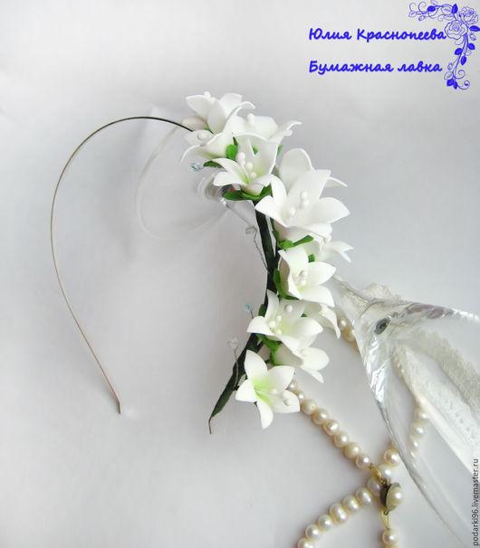Диадемы, обручи ручной работы. Ярмарка Мастеров - ручная работа. Купить Ободок для невесты с белыми колокольчиками из фоамирана. Handmade. Белый