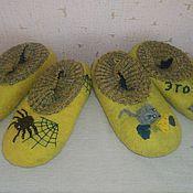 Тапочки ручной работы. Ярмарка Мастеров - ручная работа лапти из войлока для костюма Бабы-Яги. Handmade.