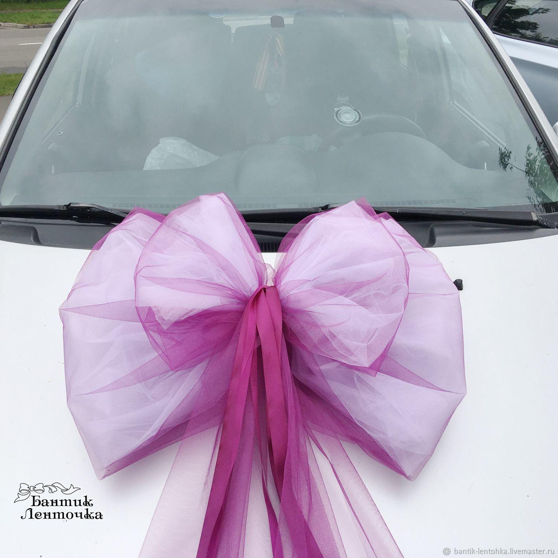 Свадебные банты из фатина на машину