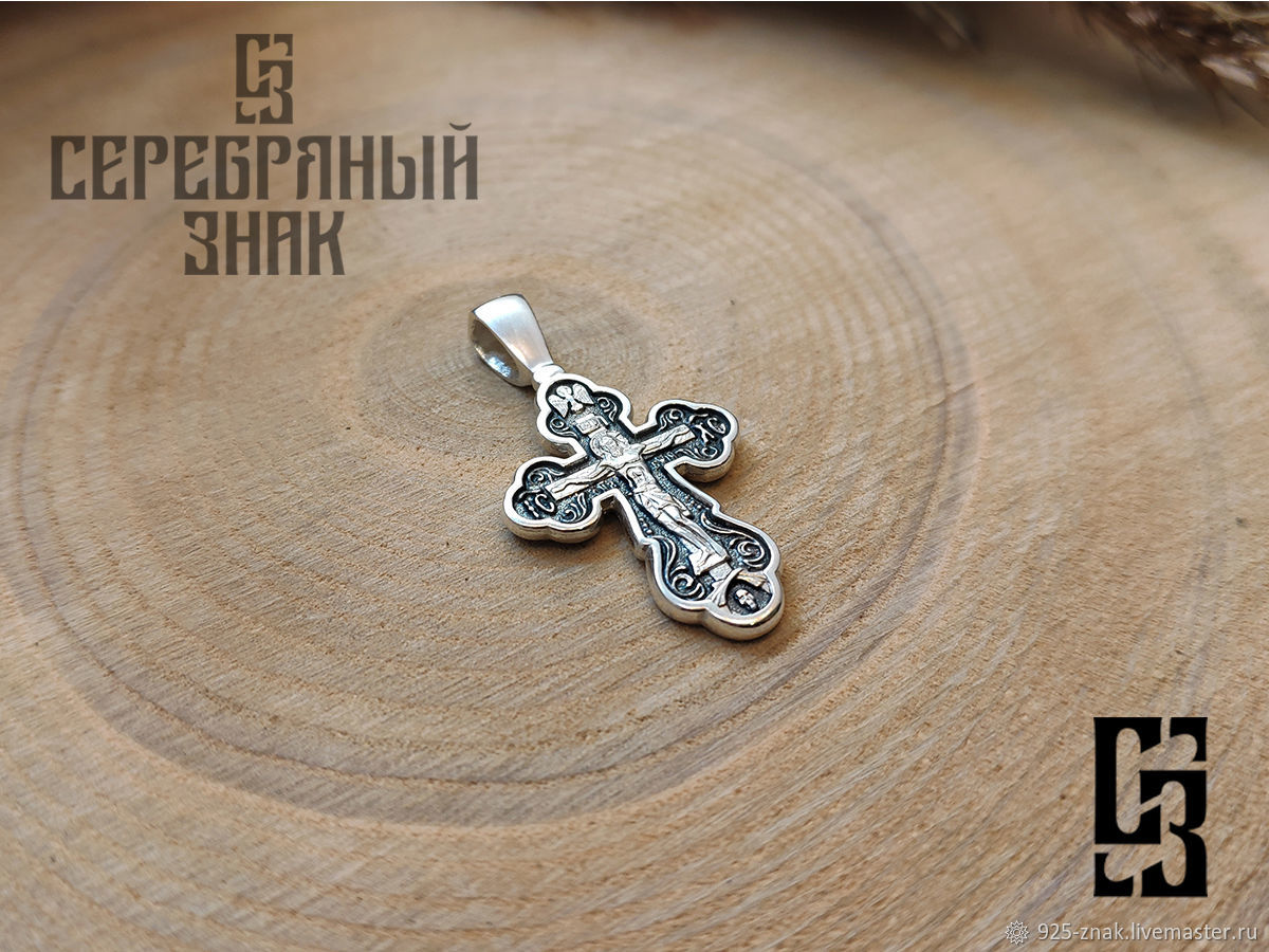красивые картинки кресты спаси и сохрани устройство может