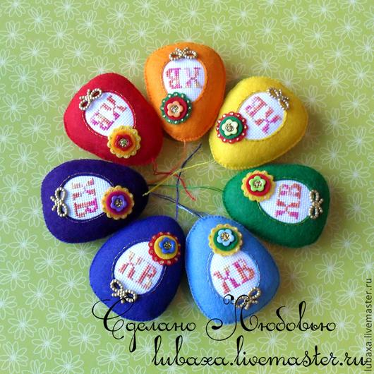 Подарки на Пасху ручной работы. Ярмарка Мастеров - ручная работа. Купить Пасхальные яйца из фетра с вышивкой. Handmade. Разноцветный