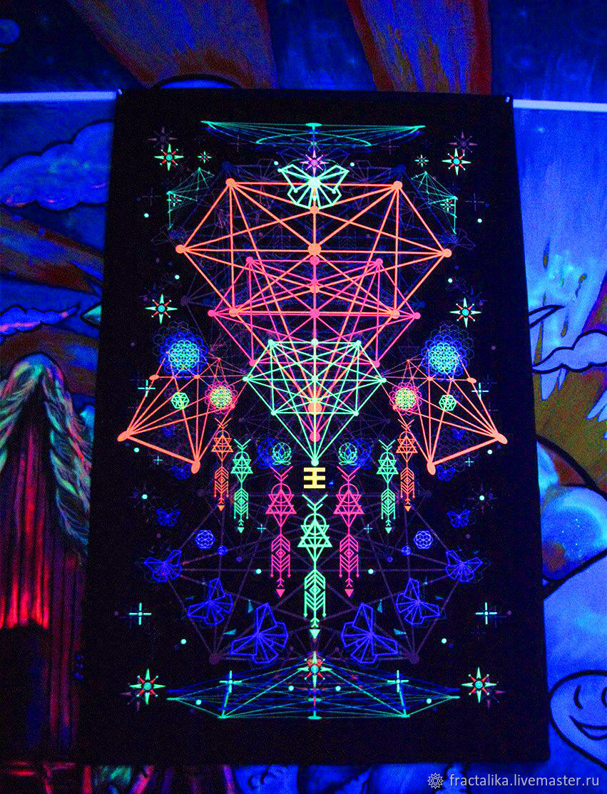 Psychedelic fluorescent painting the canvas of the Astral Geometry, Pictures, Moscow,  Фото №1