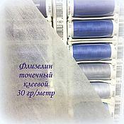 Материалы для творчества ручной работы. Ярмарка Мастеров - ручная работа Флизелин клеевой 30 гр/м. Handmade.