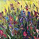 Картина маслом Солнечные ирисы, Картины, Россошь,  Фото №1