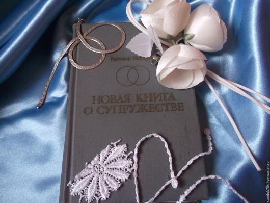 Винтажные книги, журналы. Ярмарка Мастеров - ручная работа. Купить Новая книга о супружестве. Handmade. Серый, винтаж, винтажая книга
