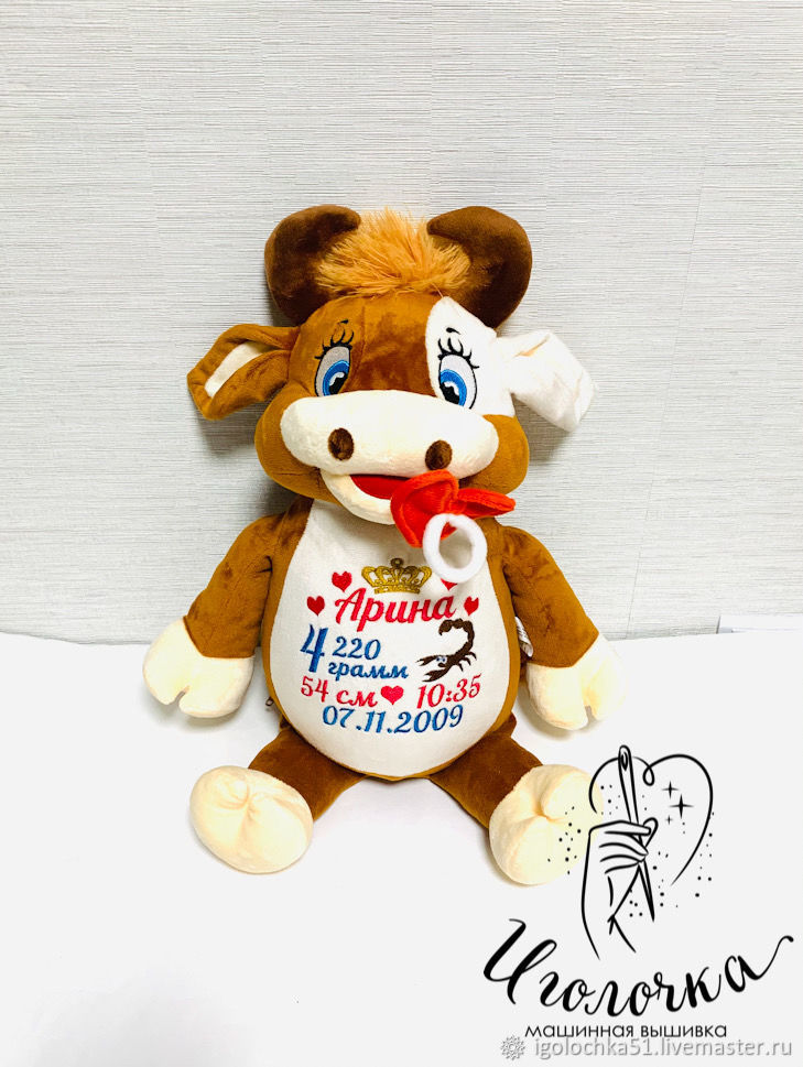 GOBY-soft toy with name embroidery, Stuffed Toys, Murmansk,  Фото №1