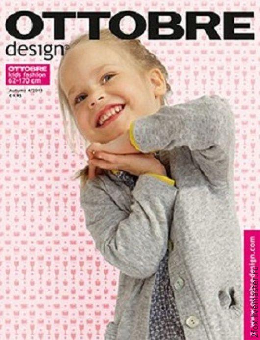 Шитье ручной работы. Ярмарка Мастеров - ручная работа. Купить Журнал Ottobre Kids 1/2012. Handmade. Журнал ottobre kids