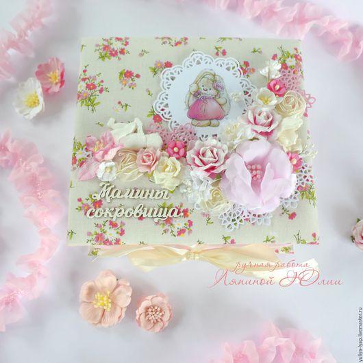 Подарки для новорожденных, ручной работы. Ярмарка Мастеров - ручная работа. Купить Мамины сокровища в ткани для девочки. Handmade. Мамины сокровища