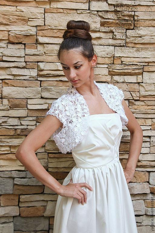 Свадебное и вечернее  болеро ручной работы очень мягкое,невесомое и комфортное .Размер изготовлю 42-54. Цвет болеро, длину рукава и отделку изготовлю  любой сложности.