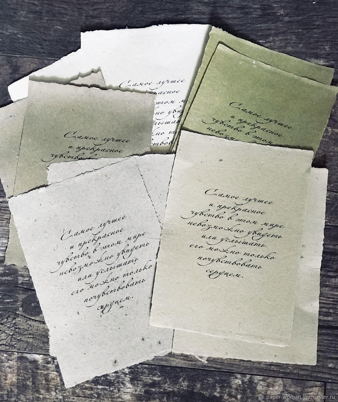 """""""Calligraphy"""" набор бумаги для каллиграфии, Бумага, Москва,  Фото №1"""
