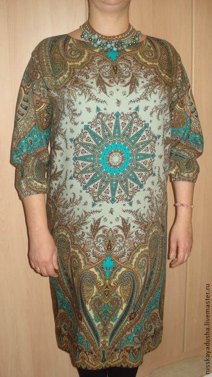 Платье прямое из павлопосадских платков, платок Губернаторский, уплотненная шерсть, с длинным рукавом, низ рукава на резинке. Платье нарядное и для повседневного ношения, комфортное, оригинальное, пла