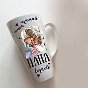 Кружки ручной работы. Ярмарка Мастеров - ручная работа Кружка-латте в подарок папе с именем на заказ. Handmade.