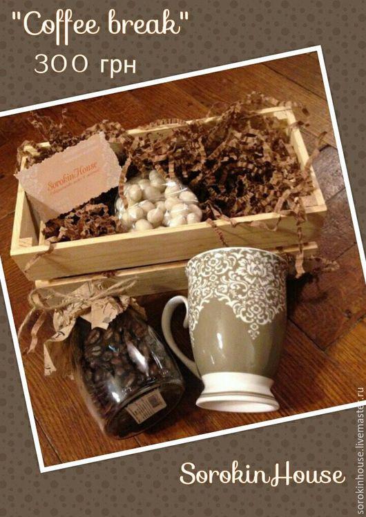 Персональные подарки ручной работы. Ярмарка Мастеров - ручная работа. Купить Кофейный подарочный набор, подарок Учителю. Handmade. Подарок
