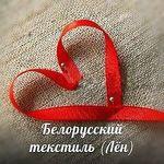Pridanoe_Praska - Ярмарка Мастеров - ручная работа, handmade