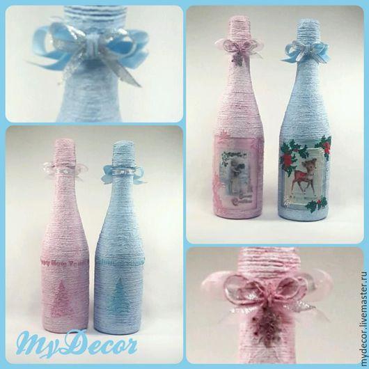 Дерок бутылок