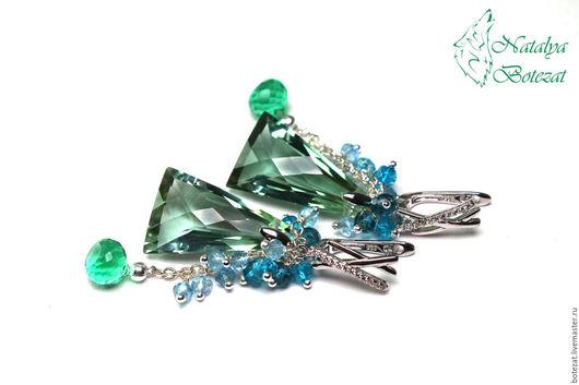 Нежные серьги с крупными камнями зелеными бразильскими аметистами празеолит голубыми топазами кварцем на элитной родированой  фурнитуре. Прекрасный подарок женщине девушке коллеге купить