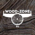 woodzone-info