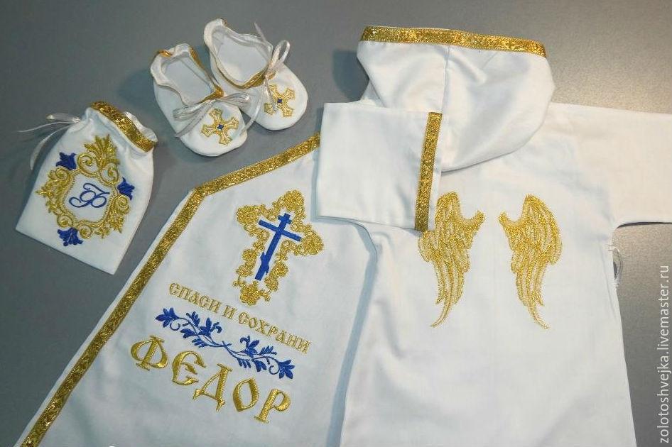 Вышивки на крестильные наборы 475