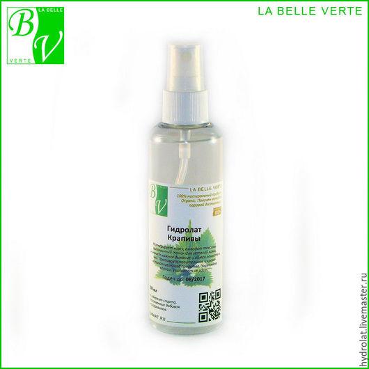Магазин гидролатов la Belle Verte. Гидролат Крапивы двудомной. 100% натуральный продукт. Органик. Получен методом паровой дистилляции. Не содержит спирта, искусственных добавок и консервантов.