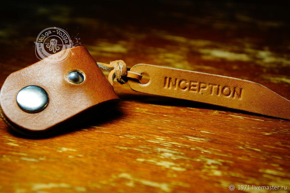 """Брелок """"Inception"""" (""""Начало"""") с """"Волчком осознанных сновидений"""""""