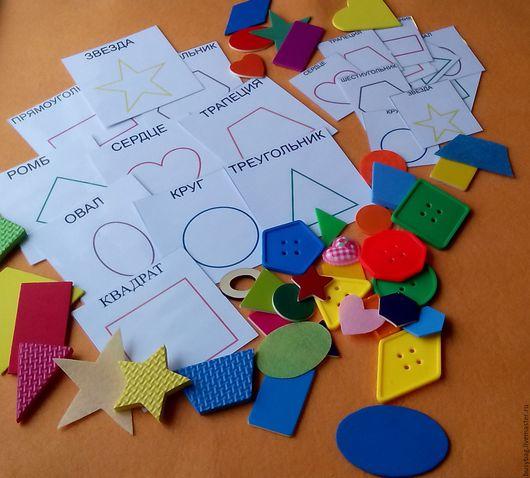 Развивающие игрушки ручной работы. Ярмарка Мастеров - ручная работа. Купить Изучаем формы развивающая игра сенсорная. Handmade.