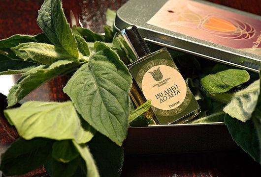 натуральные духи 150 дней до лета - Классическая одеколонная композиция: цитрусы, зелень, пряные травы.
