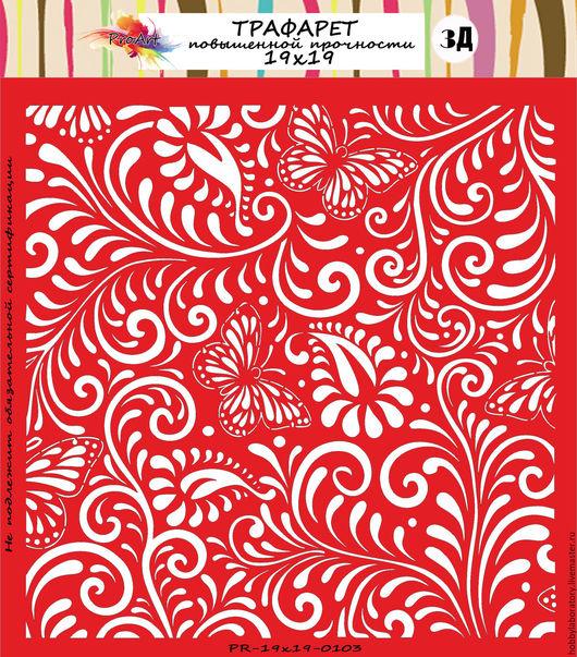 Декупаж и роспись ручной работы. Ярмарка Мастеров - ручная работа. Купить Трафарет 0004. Handmade. Белый, трафарет, трафареты для творчества