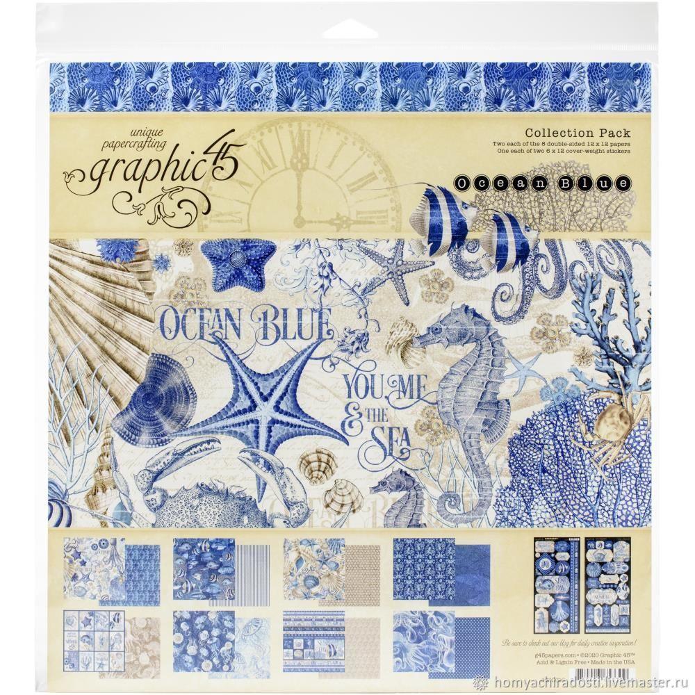 Элементы коллекции Ocean Blue от Graphic 45, Бумага, Пушкин,  Фото №1