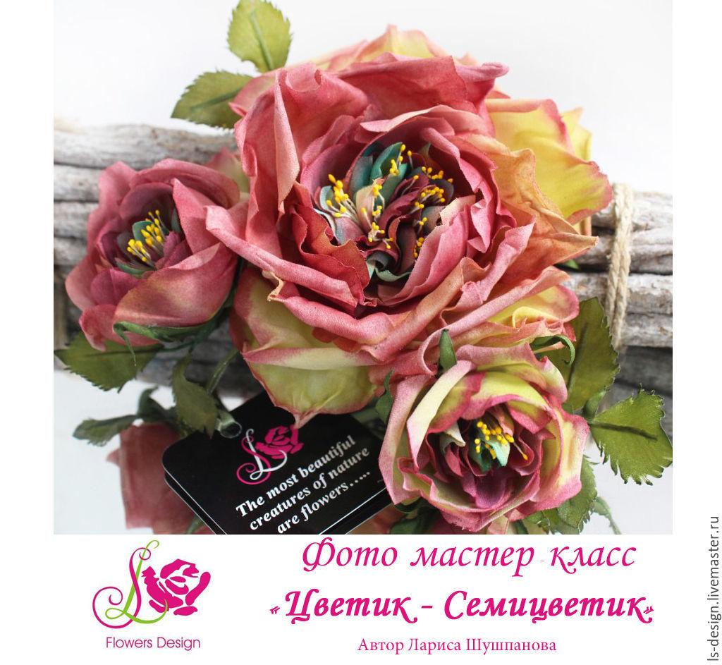 Семицветик купить цветы купить стеклянную подставку под цветы спб