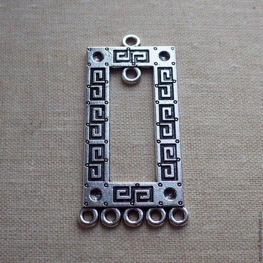 Фурнитура для создания украшений - коннектор для серег или кулона. Подвеска коннектор с меандром. Цвет коннектора - античное серебро. Коннектор односторонний. Купить коннектор для серег