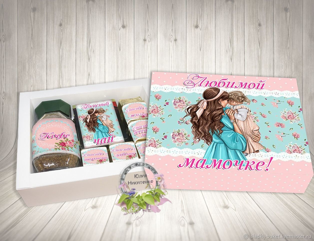 Шокобоксы и подарочные наборы для мамочки – заказать на Ярмарке Мастеров – K0XPGRU | Шокобоксы, Санкт-Петербург