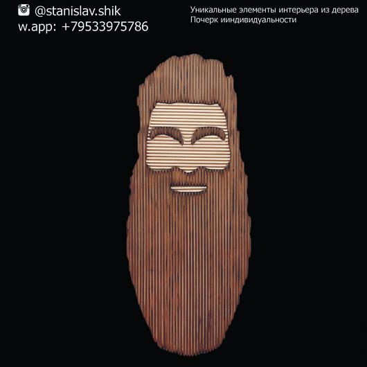 Подвески ручной работы. Ярмарка Мастеров - ручная работа. Купить Большая борода. Handmade. Коричневый, бородач, beard