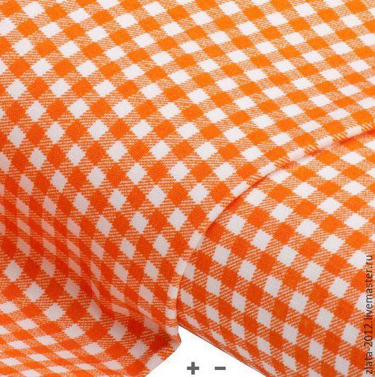 """Шитье ручной работы. Ярмарка Мастеров - ручная работа. Купить Немецкий хлопок""""Апельсиновая клетка"""". Handmade. Хлопок, ткани для рукоделия"""