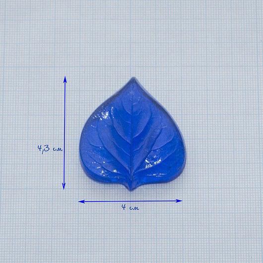 М091 Молд лист сирени малый