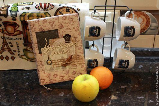 """Кулинарные книги ручной работы. Ярмарка Мастеров - ручная работа. Купить Кулинарная книга """"Корица"""". Handmade. Комбинированный, запись рецептов"""
