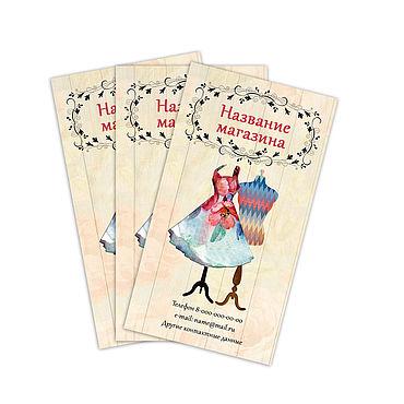 Дизайн и реклама ручной работы. Ярмарка Мастеров - ручная работа Визитки для мастериц. Готовый макет визитки, баннера, аватара. Handmade.