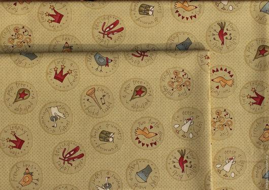 """Шитье ручной работы. Ярмарка Мастеров - ручная работа. Купить Ткань для пэчворка новогодняя """"12 Days of Christmas"""". Handmade."""