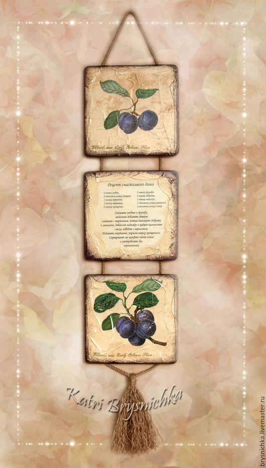 № Ф-10 Триптих `Сливовый` Наличие: есть