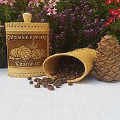 Подарки к праздникам ручной работы. Ярмарка Мастеров - ручная работа Кедровые  орешки в берестяном туеске. Handmade.