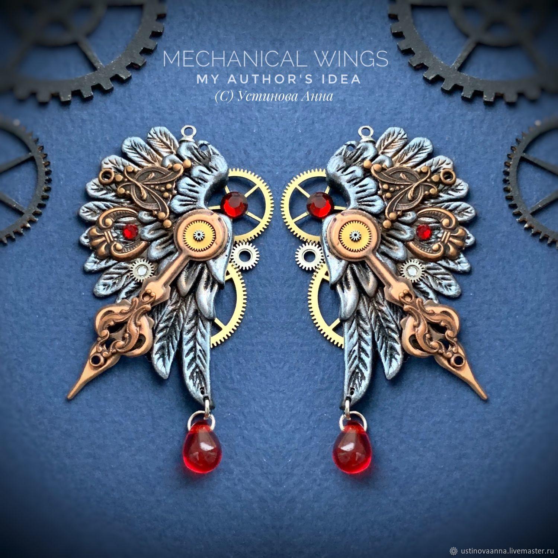 Серьги «Механические крылья Ангела...» в стиле стимпанк/steampunk, Украшения, Санкт-Петербург,  Фото №1