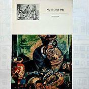 Винтаж handmade. Livemaster - original item Book vintage:
