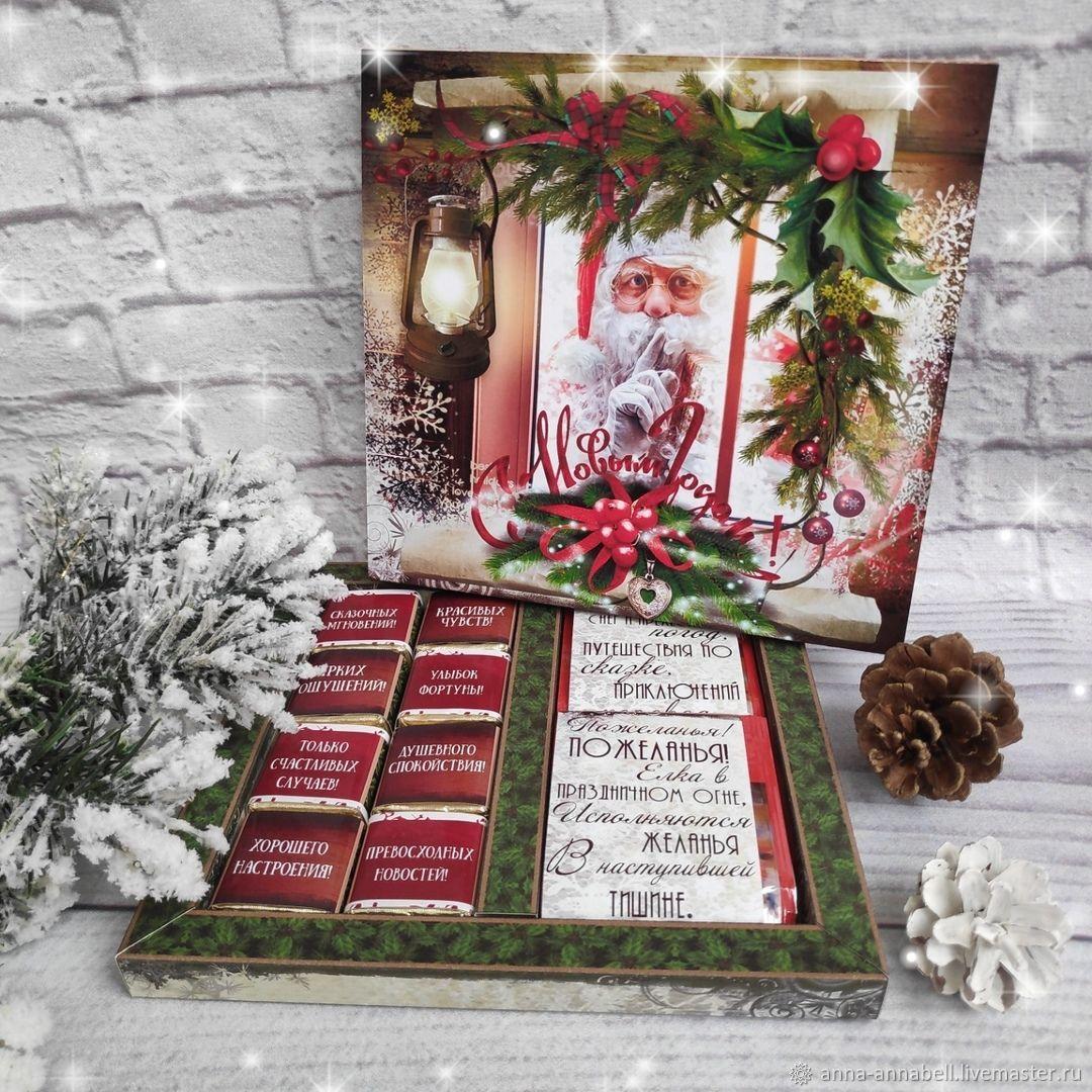 Christmas kits, Chocoboxes, Nizhny Novgorod,  Фото №1