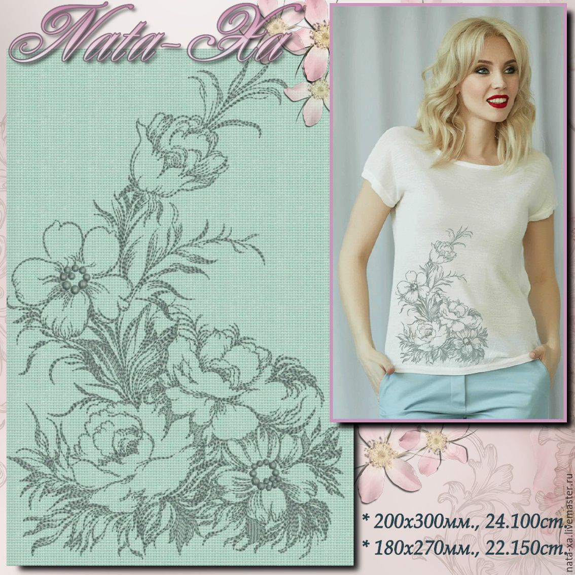 Evening bouquet, Embroidery tools, Solikamsk,  Фото №1