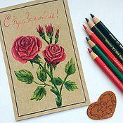 """Открытки ручной работы. Ярмарка Мастеров - ручная работа Открытка """"Розы"""". Handmade."""
