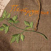 Для дома и интерьера ручной работы. Ярмарка Мастеров - ручная работа Льняные мешочки с вышивкой для хранения специй  и трав. Handmade.