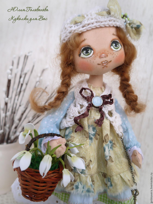 Интерьерная кукла своими руками выкройки