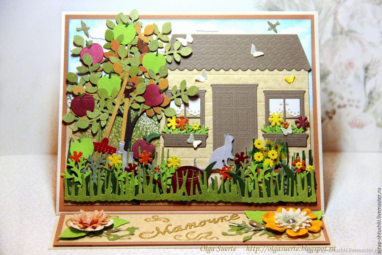 Картинки, открытки домики скрапбукинг шаблон