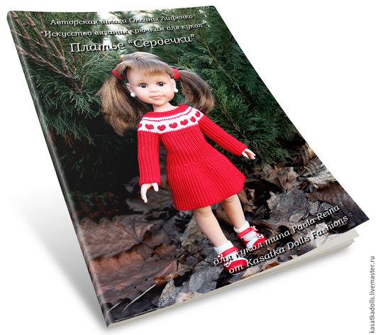 Вязание ручной работы. Ярмарка Мастеров - ручная работа. Купить PDF МК, описание Вязание крючком для кукол Paola Reina Сердечки. Handmade.