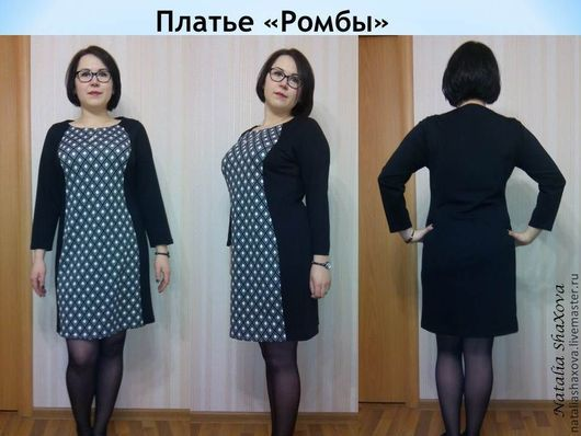 Платье 52-ого российского размера